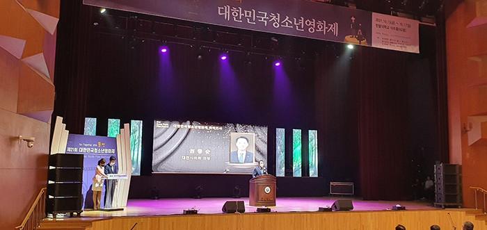 대전시의회 권중순 의장, '대한민국 청소년영화제' 참석