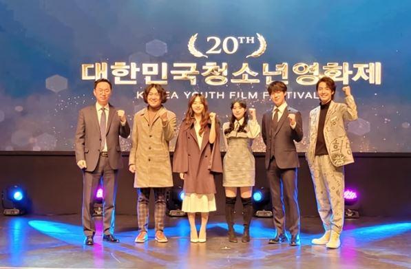 제20회 대한민국청소년영화제 개막!!