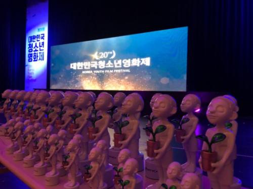 제20회 대한민국청소년영화제, 성황리 폐막