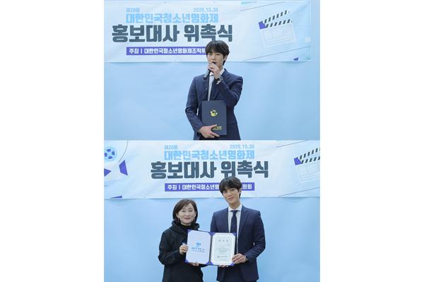 """윤성모, 대한민국청소년영화제 홍보대사 발탁 """"도움에 최선 다할 것"""" [공식]"""